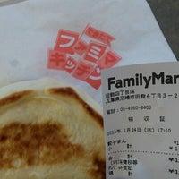 Photo taken at FamilyMart by つじやん on 1/24/2013