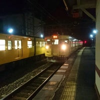 Photo taken at Bitchū-Kawamo Station by つじやん 1. on 4/23/2017