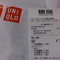 Photo taken at ユニクロ フレスポ東大阪店 by つじやん 7. on 10/26/2013