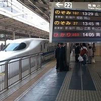 Photo taken at JR新大阪駅 21-22番線ホーム by つじやん 銀. on 5/16/2013