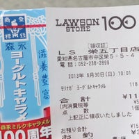 Photo taken at Lawson Store 100 by つじやん 宮. on 6/30/2013