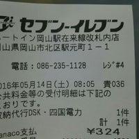 Photo taken at セブンイレブン ハートイン岡山駅在来線改札内店 by つじやん 2. on 5/13/2016
