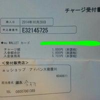 Photo taken at auショップアドバンス寝屋川店 by つじやん 5. on 10/28/2014