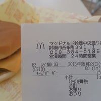 6/28/2013につじやん 銀.がマクドナルド 鈴鹿中央通り店で撮った写真