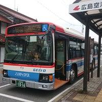 Photo taken at 白市駅 バス停 by つじやん 宮. on 12/29/2017