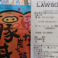 Photo taken at Lawson by つじやん 1. on 9/19/2013