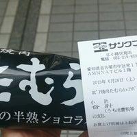 Photo taken at サンクス 広小路伏見店 by つじやん 7. on 6/29/2013