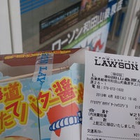 Photo taken at Lawson by つじやん 宮. on 4/9/2013