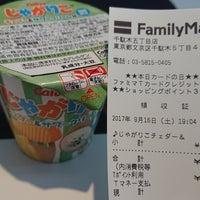 Photo taken at FamilyMart by つじやん 銀. on 9/16/2017