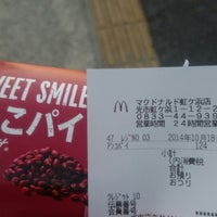 Photo taken at McDonald's by つじやん 銀. on 10/18/2014