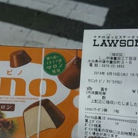 Photo taken at Lawson by つじやん 7. on 9/10/2014