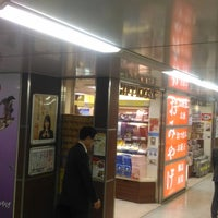 Photo taken at ギフトキヨスク 名古屋広小路口店 by つじやん 銀. on 11/2/2016