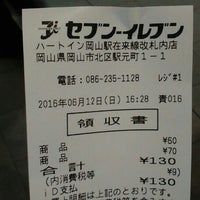 Photo taken at セブンイレブン ハートイン岡山駅在来線改札内店 by つじやん 2. on 6/12/2016