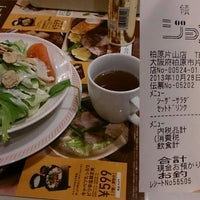 Photo taken at ジョイフル 柏原片山店 by つじやん 7. on 10/27/2013