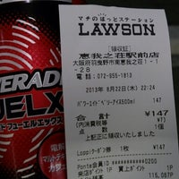 Photo taken at Lawson by つじやん 宮. on 8/22/2013