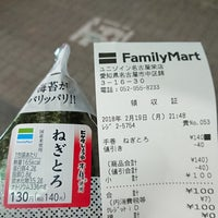 Photo taken at FamilyMart by つじやん 宮. on 2/19/2018