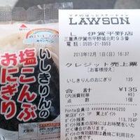 Photo taken at ローソン 伊賀平野店 by つじやん on 12/1/2013