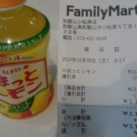 Photo taken at FamilyMart by つじやん 秋. on 10/25/2014