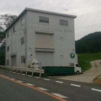 Photo taken at 巨大ドクロ by つじやん 1. on 8/1/2014