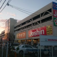 Photo taken at ホームセンターコーナン 寝屋川昭栄店 by つじやん 3. on 10/23/2014
