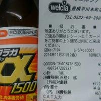 Photo taken at ウエルシア 豊橋平川本町店 by つじやん 7. on 11/21/2014