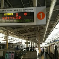 Photo taken at 池田駅 1-2号線ホーム by つじやん 宮. on 10/8/2015