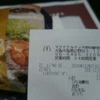 Photo taken at McDonald's by つじやん 銀. on 11/6/2014