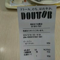 Photo taken at Doutor Coffee by つじやん 1. on 12/18/2016