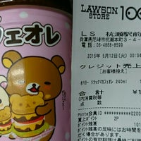 Photo taken at Lawson Store 100 by つじやん 宮. on 5/11/2015
