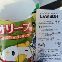 Photo taken at Lawson by つじやん on 1/24/2013