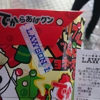 Photo taken at ローソン 岡山駅前店 by つじやん 岡. on 12/30/2017