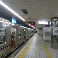 Photo taken at Sekime-Takadono Station (T15) by つじやん 宮. on 6/3/2017