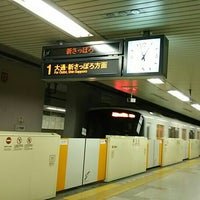 Photo taken at Nijuyonken Station (T04) by つじやん 1. on 8/21/2015
