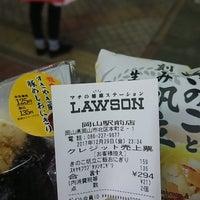 Photo taken at ローソン 岡山駅前店 by つじやん 岡. on 12/29/2017