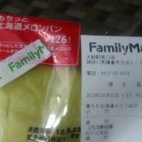 Photo taken at FamilyMart by つじやん 飛. on 10/20/2012