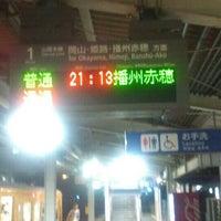 Photo taken at 庭瀬駅 1番ホーム by つじやん 宮. on 6/26/2016