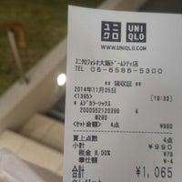 Photo taken at ユニクロ フォレオ大阪ドームシティ店 by つじやん 7. on 11/5/2014