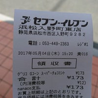 Photo taken at 7-Eleven by つじやん 宮. on 5/4/2017
