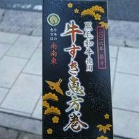 Photo taken at サンクス 横浜青木町店 by つじやん 3. on 2/3/2016