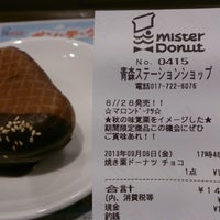 Photo taken at Mister Donut by つじやん 3. on 9/6/2013