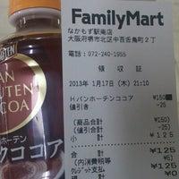 Photo taken at FamilyMart by つじやん 銀. on 1/17/2013