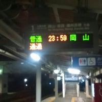 Photo taken at 庭瀬駅 1番ホーム by つじやん 宮. on 7/10/2016