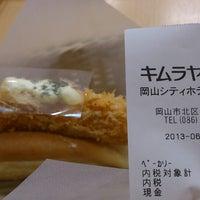 Photo taken at キムラヤベーカリー桑田町店 by つじやん 銀. on 6/1/2013