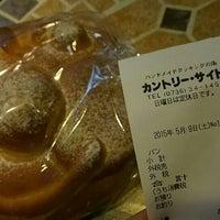 Photo taken at カントリーサイド by つじやん on 5/9/2015