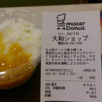 Photo taken at Mister Donut by つじやん on 9/27/2014