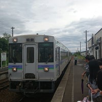 Photo taken at 中富良野駅 富良野方面ホーム by つじやん 銀. on 8/7/2014