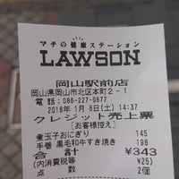 Photo taken at ローソン 岡山駅前店 by つじやん 岡. on 1/6/2018