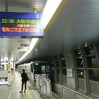 Photo taken at Osaka Monorail Hotarugaike Station by つじやん 7. on 10/8/2015