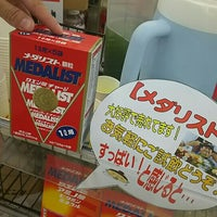 Photo taken at サツドラ 滝川西店 by つじやん 宮. on 7/18/2015