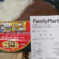 Photo taken at FamilyMart by つじやん 免. on 5/4/2014